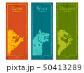 オオカミ ドラゴン 竜のイラスト 50413289