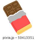 チョコレート チョコ 板チョコのイラスト 50413351