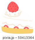 ショートケーキ ケーキ お菓子のイラスト 50413364