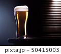 Glass of light beer 50415003