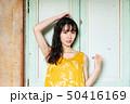 女性 ヘアスタイル ワンピースの写真 50416169