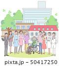 介護と病院と関係する人たち 50417250