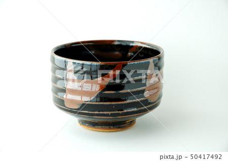 益子焼の抹茶茶碗 50417492
