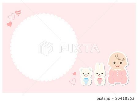 女の子 出産 祝い