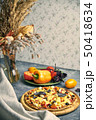 Slice of hot pizza large cheese lunch or dinner crust seafood meat topping sauce. with bell pepper 50418634