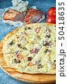Slice of hot pizza large cheese lunch or dinner crust seafood meat topping sauce. with bell pepper 50418635