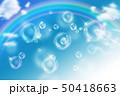 シャボン玉 空 雲のイラスト 50418663
