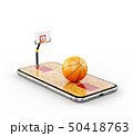 Unusual 3d illustration of a basketball ball  50418763