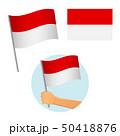 インドネシア インドネシア国旗 旗のイラスト 50418876