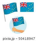 ツバル 旗 フラッグのイラスト 50418947