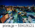 大阪夜景 50419121