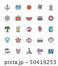 Icon set - Beach full color outline stroke  50419253