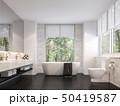バスルーム お風呂 浴室のイラスト 50419587