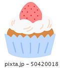 カップケーキ ケーキ お菓子のイラスト 50420018