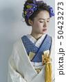 花嫁 和装 女性の写真 50423273