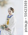花嫁 和装 女性の写真 50423369