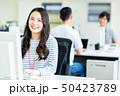 ビジネスウーマン ビジネス 女性の写真 50423789