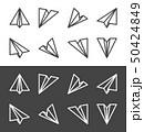 paper plane line icon set 50424849