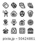 charcoal icon set 50424861