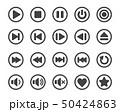 media player button icon set 50424863