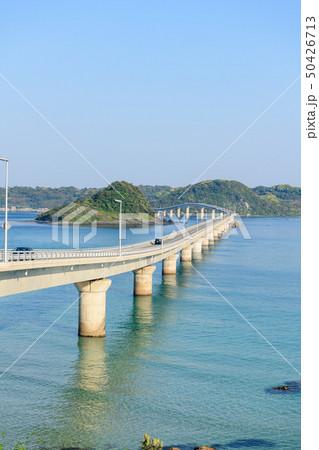 角島大橋 50426713