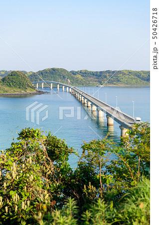 角島大橋 50426718