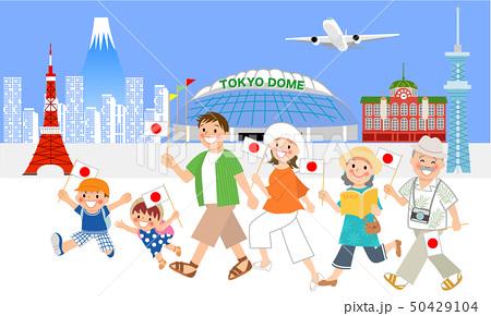 東京オリンピックを応援に行く家族 三世代 50429104