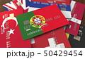 ポルトガル 旗 フラッグのイラスト 50429454