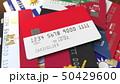 インドネシア 旗 フラッグのイラスト 50429600