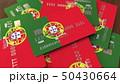 ポルトガル 旗 フラッグのイラスト 50430664