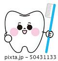 歯 キャラクター 歯ブラシのイラスト 50431133