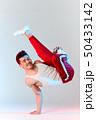 ダンス 男の人 ダンサーの写真 50433142