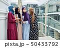 ムスリム 人々 人物の写真 50433792