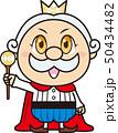 王様 キング 王のイラスト 50434482