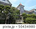 野口病院(登録有形文化財) 50434980