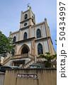 別府カトリック教会 50434997