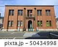 別府市児童館(登録有形文化財) 50434998