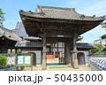 浄土寺(登録有形文化財) 50435000