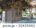 一伯公廟(浄土寺・登録有形文化財) 50435001