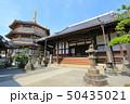 浄土寺(登録有形文化財) 50435021