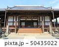 浄土寺(登録有形文化財) 50435022