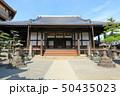 浄土寺(登録有形文化財) 50435023