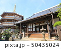 浄土寺(登録有形文化財) 50435024
