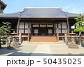 浄土寺(登録有形文化財) 50435025