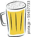 ビール 50437733
