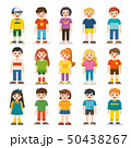 キッズ 子供 少年のイラスト 50438267