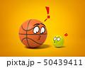 スポーツ 運動 球のイラスト 50439411