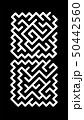 Minimal Poster with 2 Maze. Vector BG. Idea Concept 50442560