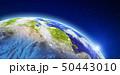チャイナ 中国 地球のイラスト 50443010