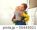 おかあさん お母さん 母の写真 50443021